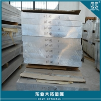 YH75鋁合金棒規格 YH75性能-