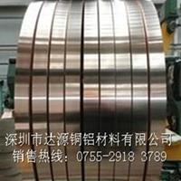 达源C17500导电铍铜带材质