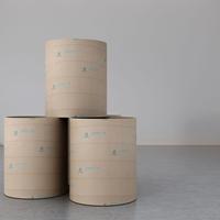 供应铝卷用405高强度纸管