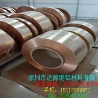 江西C17200硬质铍铜带散热快