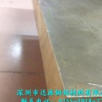 进口QSn10-1精密锡磷青铜板抗磁性