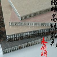 铝合金复合板胶水