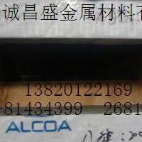 7075铝板模具用225毫米超硬铝板
