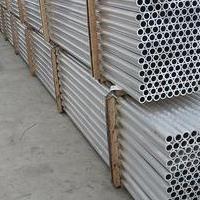 6061-T5铝合金管 5056合金铝管