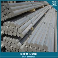 供应6061铝棒 6061进口铝棒