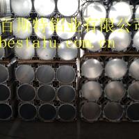 铝制水冷机壳加工供应