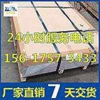 2米超宽铝板_幕墙板用2米超宽铝板