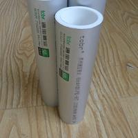 【济宁】铝合金衬塑pe-rt复合管管材特点