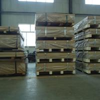 5系合金铝板 铝镁合金铝板