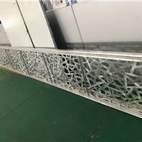 铝制窗棂厂家,铝窗花屏风定制