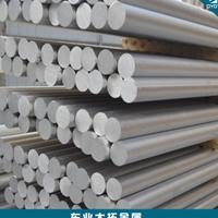 郑州6063铝板成批出售
