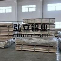 高强度5083铝板供应商