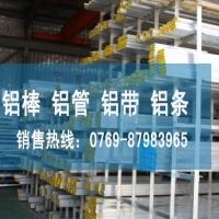 3003-O態鋁板 氧化拉伸鋁薄板