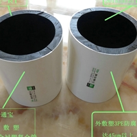 【济宁】铝合金衬塑pe-rt复合管规格定制