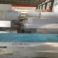 供�� 5A02防�P�X合金板 5a02化�W成分