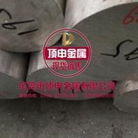 頂申6063鋁棒現貨規格