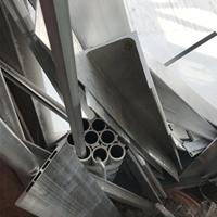 7系航空超硬铝 7075铝板