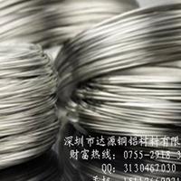 C7521鋅白銅線  電子電器用白銅線