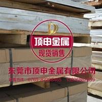 广东中厚板6061铝板成批出售