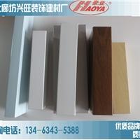 鋁方通訂做  鋁方通價格 河北鋁方通廠家