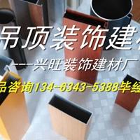 型材铝方通吊顶优势 防风铝方通吊顶价格