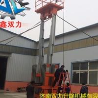 14米升降機 孝感市升降機 電動平臺直銷