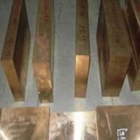 QCr1-0.15高硬度铬锆铜板耐磨抗爆性好
