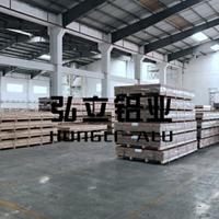 合金铝板5083,5083铝板规格齐全