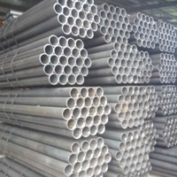 环保6063合金铝管