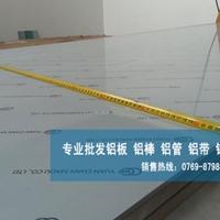 6063常用铝板 6063铝排执行标准