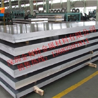 AL5052-h32铝合金厚板厂家直销