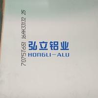 东莞2017出口铝板供应商