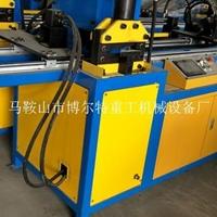 數控角鋼生產線304050型