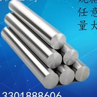 2A12 鋁棒5052鋁板