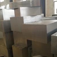 7075铝合金厚板  7075t6铝板加工
