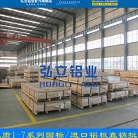 高硬度2017铝板厂家批发