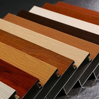 木紋方形鋁方通   鋁方通