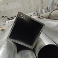 氧化铝管、铝扁管、铝方管