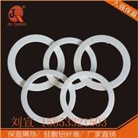 供應陶瓷纖維隔熱墊片