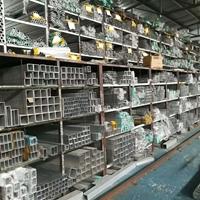 铝板铝卷铝带铝方管角铝