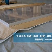 现货西南铝6063铝板 6063热轧铝板
