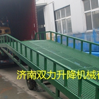 8吨登车桥 湖州10吨装卸过桥价格
