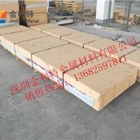 销售合金铝板7075铝厚板