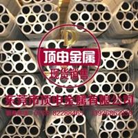 进口6061A铝圆管厂家定做