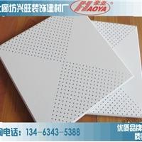 【600×600×0.9】 粉末噴涂鋁扣板