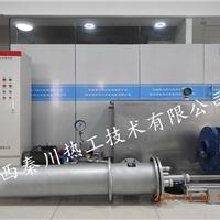 秦川热工供油系统全自动点火燃烧系统
