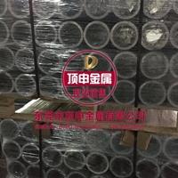 出口6061A铝方管圆管(伸长率)