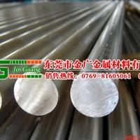 高可塑性1060工业纯铝棒 直径40mm