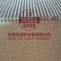 进口alcoa6061铝棒铝排