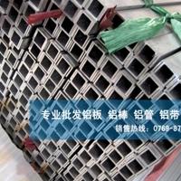 6061铝棒性能 6063铝棒化学因素